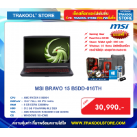 MSI BRAVO 15 B5DD-016TH