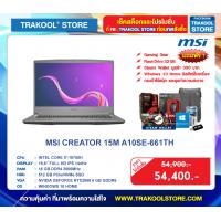 MSI CREATOR 15M A10SE-661TH