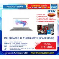 MSI CREATOR 17 A10SFS-639TH (SPACE GREY)