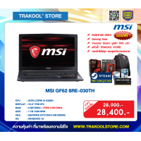 MSI GF62 8RE-030TH