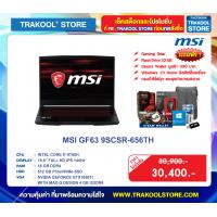 MSI GF63 9SCSR-656TH