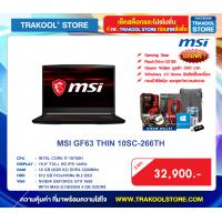 MSI GF63 THIN 10SC-266TH