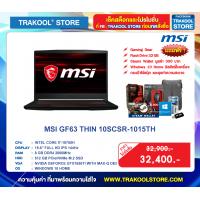 MSI GF63 THIN 10SCSR-1015TH