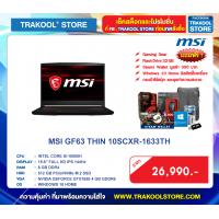 MSI GF63 THIN 10SCXR-1633TH