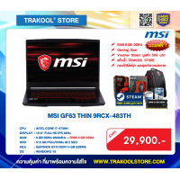 MSI GF63 THIN 9RCX-483TH