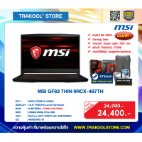 MSI GF63 THIN 9RCX-487TH