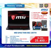 MSI GF63 THIN 9SC-297TH