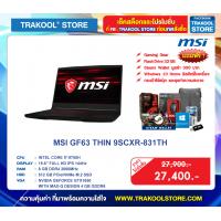 MSI GF63 THIN 9SCXR-831TH
