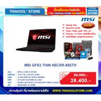 MSI GF63 THIN 9SCXR-885TH