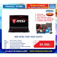 MSI GF65 THIN 10UE-235TH