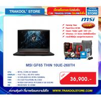 MSI GF65 THIN 10UE-260TH
