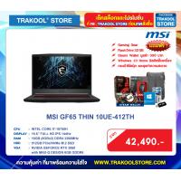 MSI GF65 THIN 10UE-412TH