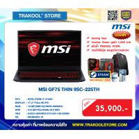 MSI GF75 THIN 9SC-225TH
