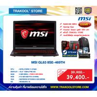 MSI GL63 8SE-469TH