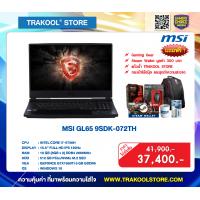 MSI GL65 9SDK-072TH