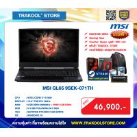 MSI GL65 9SEK-071TH