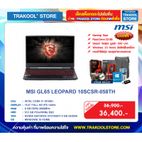 MSI GL65 LEOPARD 10SCSR-058TH