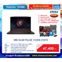 MSI GL66 PULSE 11UDK-216TH