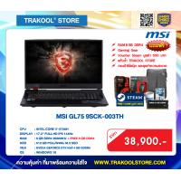 MSI GL75 9SCK-003TH