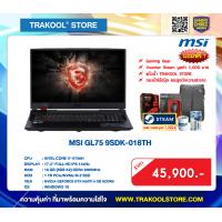 MSI GL75 9SDK-018TH