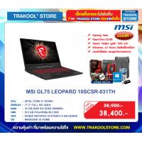 MSI GL75 LEOPARD 10SCSR-031TH