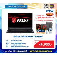 MSI GP75 9SE-464TH LEOPARD