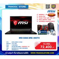 MSI GS65 8RE-093TH