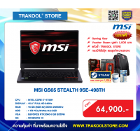 MSI GS65 STEALTH 9SE-498TH