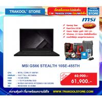 MSI GS66 STEALTH 10SE-455TH