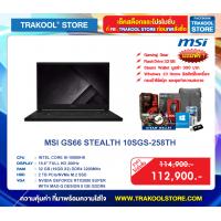MSI GS66 STEALTH 10SGS-258TH
