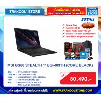 MSI GS66 STEALTH 11UG-409TH (CORE BLACK)