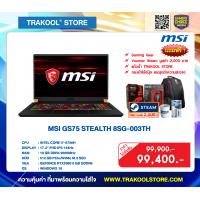 MSI GS75 STEALTH 8SG-003TH