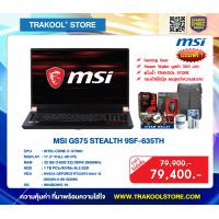 MSI GS75 STEALTH 9SF-635TH