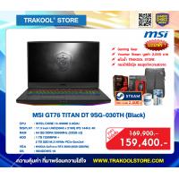 MSI GT76 TITAN DT 9SG-030TH (Black)