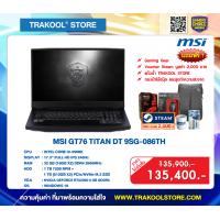 MSI GT76 TITAN DT 9SG-086TH