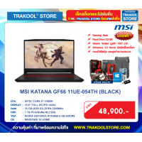 MSI KATANA GF66 11UE-054TH (BLACK)