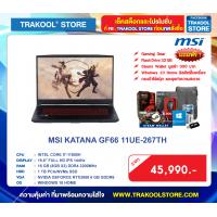 MSI KATANA GF66 11UE-267TH
