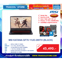 MSI KATANA GF76 11UD-289TH (BLACK)