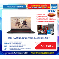 MSI KATANA GF76 11UE-044TH (BLACK)
