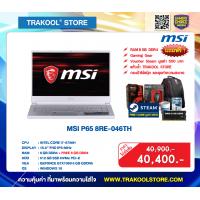 MSI P65 8RE-046TH