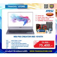 MSI P65 CREATOR 9SE-1016TH