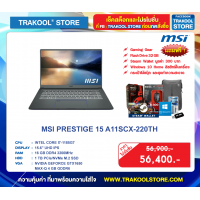 MSI PRESTIGE 15 A11SCX-220TH