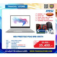 MSI PRESTIGE PS42 8RB-095TH