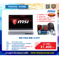 MSI PS42 8RB-414TH