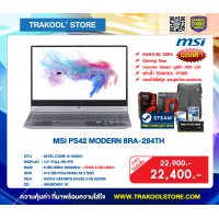 MSI PS42 MODERN 8RA-284TH