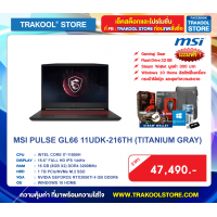 MSI PULSE GL66 11UDK-216TH (TITANIUM GRAY)