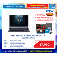 MSI STEALTH 15M A11UEK-257TH (CARBON GRAY)