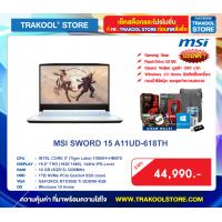 MSI SWORD 15 A11UD-618TH