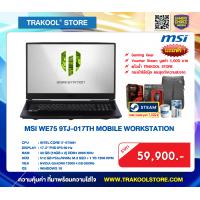 MSI WE75 9TJ-017TH MOBILE WORKSTATION