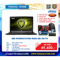MSI WORKSTATION WE63 8SI-261TH
